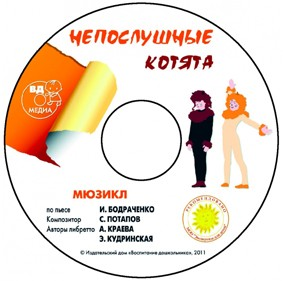 kotyata