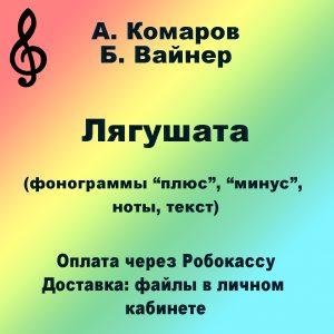 komarov_1