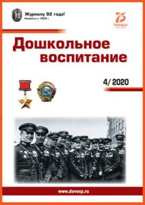 dv_04_2020_2
