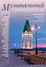 cover_mini_MR 02-17